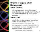 origins of supply chain management
