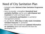 need of city sanitation plan
