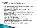 sams key features