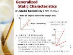 generalized static characteristics3