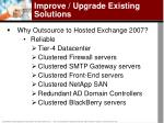 improve upgrade existing solutions8