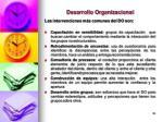 desarrollo organizacional1