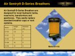 air sentry d series breathers