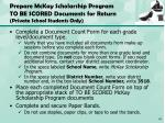 prepare mckay scholarship program to be scored documents for return private school students only