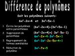 diff rence de polyn mes1