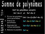 somme de polyn mes1