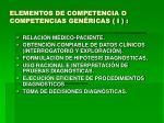 elementos de competencia o competencias gen ricas i