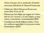 petite histoire de la m thode d int r t commun method of shared concern1