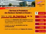 brevet de technicien sup rieur services et prestations des secteurs sanitaire et social