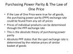 purchasing power parity the law of one price