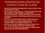 transnacionalizacion de estructura de clase