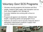 voluntary govt scs programs