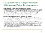 management culture in higher education hiding care and facing the consequences