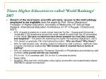 times higher education so called world rankings 2007