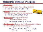 reacciones qu micas principales