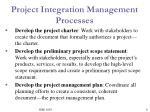 project integration management processes