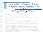 how to solve problems asking where is electric potential 0