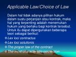 applicable law choice of law