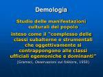 demologia