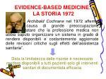 evidence based medicine la storia 1972