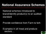 national assurance schemes