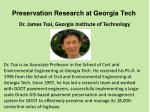preservation research at georgia tech