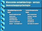 klassieke ontwikkelings versus levenslooppsychologie