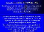 art culo 111 de la ley 99 de 1993
