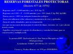 reservas forestales protectoras decreto 877 de 1976