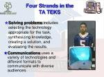 four strands in the ta teks2