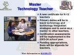 master technology teacher