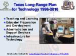 texas long range plan for technology 1996 2010