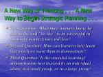 a new way of thinking a new way to begin strategic planning