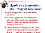 apple and innovation aka network innovation