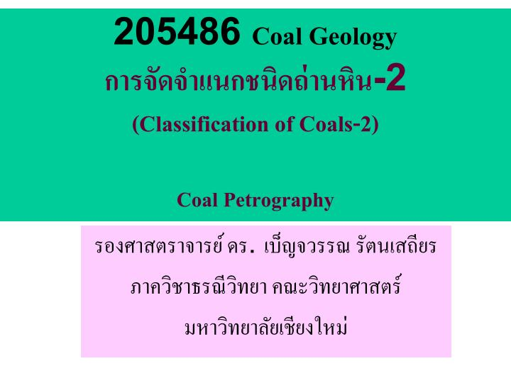 205486 coal geology 2 classification of coals 2 coal petrography n.