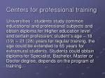 centers for professional training2