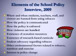 elements of the school policy interview 2009
