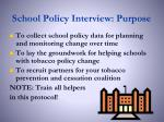 school policy interview purpose
