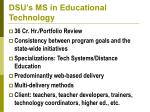 dsu s ms in educational technology