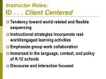 instructor roles id client centered1