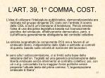 l art 39 1 comma cost