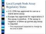 local lymph node assay regulatory status