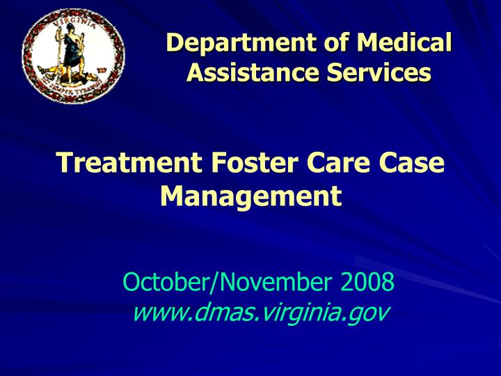 department of medical assistance services n.
