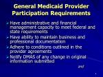 general medicaid provider participation requirements
