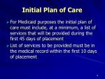 initial plan of care