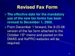 revised fax form1