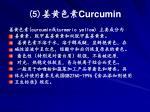 5 curcumin