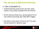 the journey to effective greening1