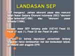 landasan sep