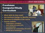 freshmen computer study curriculum
